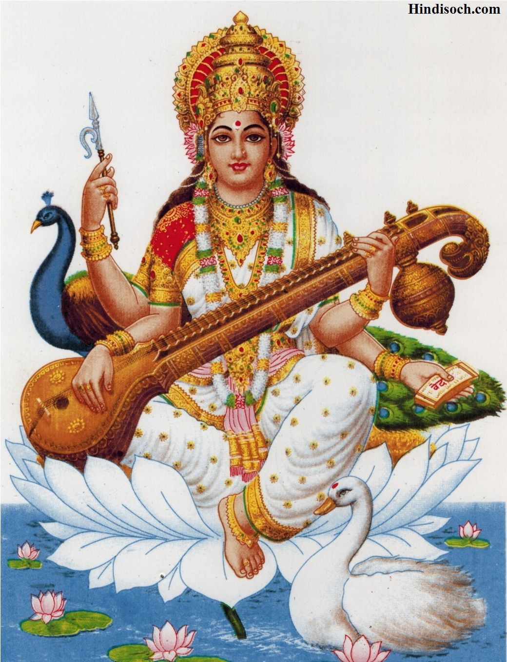Saraswati Wallpaper for Mobile
