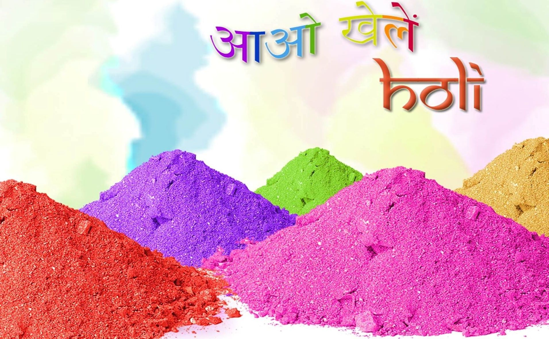 Aao Holi Khele HD Wishes Image