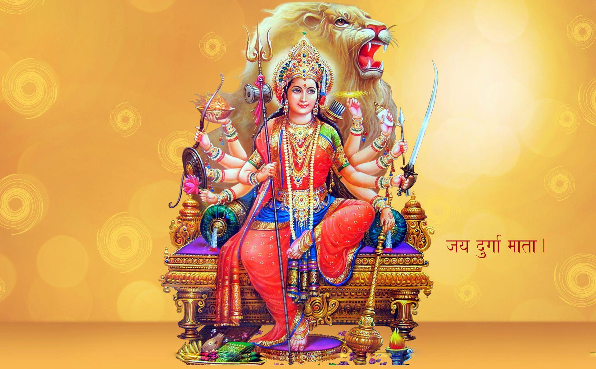 Maa Durga Image Hd Sherawali Maa Durga Wallpaper