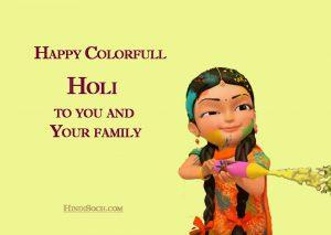 Happy Holi Images for Kids Wish Holi Today