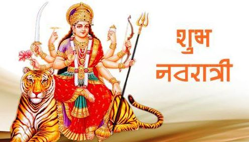 Happy Navratri Durga Maa Picture
