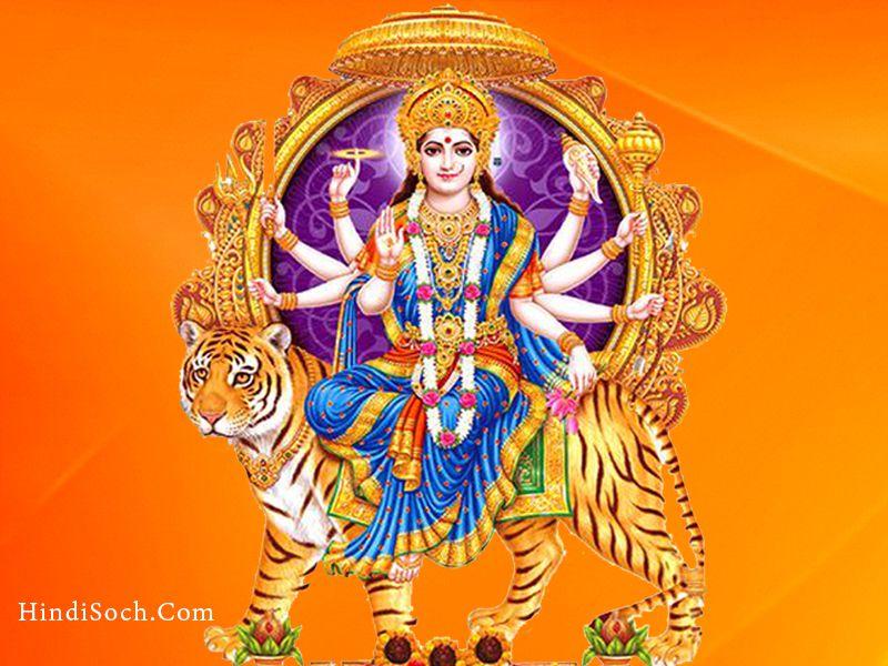 Maa Durga HD Image Wallpaper Durga Maa Sherawali