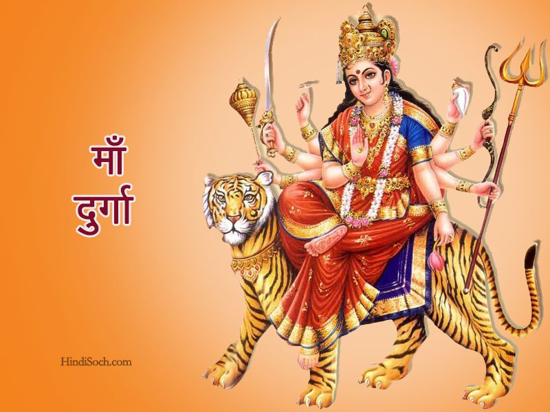 Mata Durga Devi Photos HD for Sharing Durga Pics