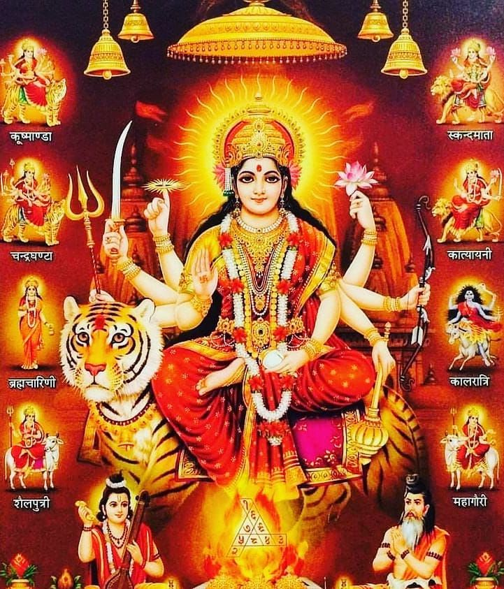 Nav Durga Maa Image with 9 Devi Pictures