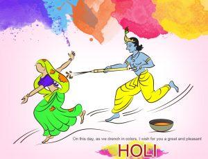 Shree Krishna Holi Playing Images