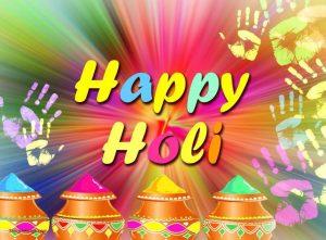 Wish Happy Holi - Holi Greetings