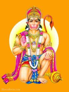 God Hanuman Pics