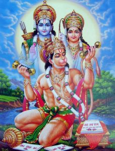 God Rama with Hanuman Wallpaper in HD