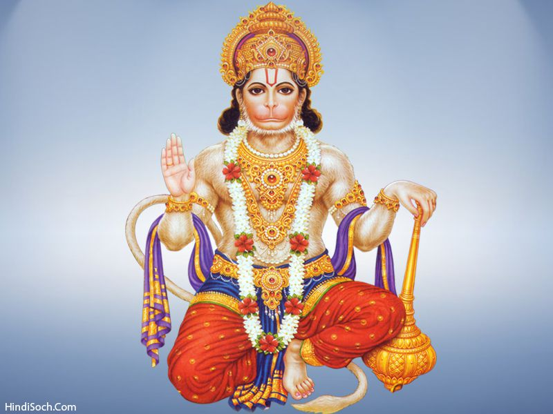 Download Free Hd Wallpapers Photos Of Lord Hanuman God Hanuman Hd Images