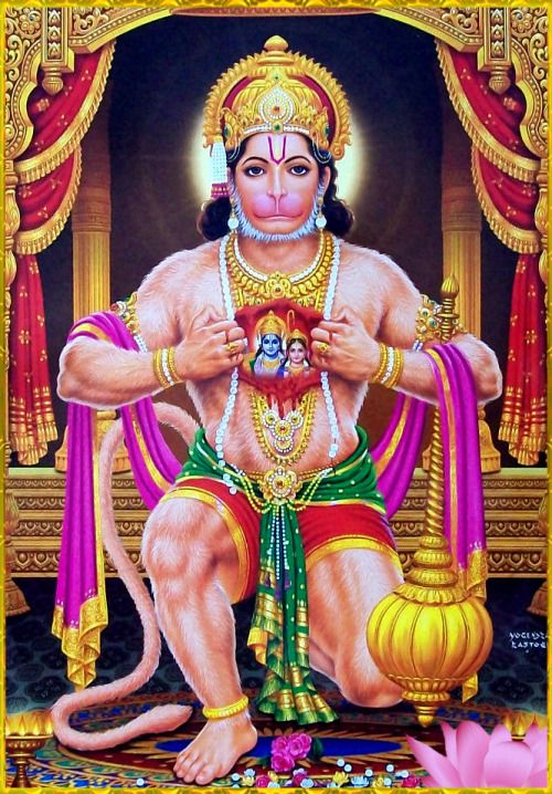 Hanuman HD Desktop Mobile Wallpaper Hindu Deities