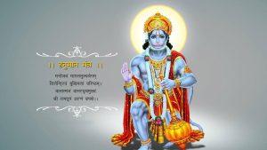 Huge Hanuman Photos with Mantra
