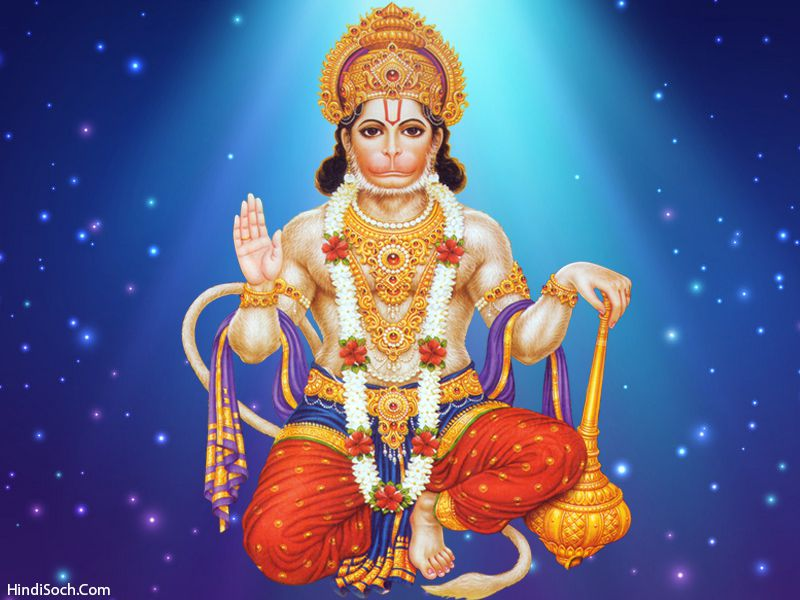 Lord Hanuman Images Hanuman Ji Ki