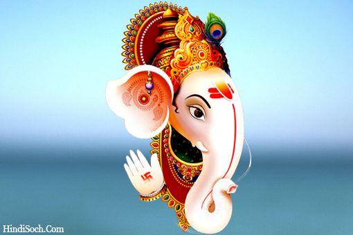 Ganesha God Images