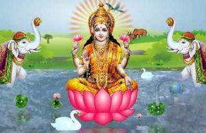 Jay Maa Lakshmi Photos