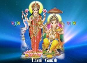 Laxmi Ganesh Shubh Labh Picture