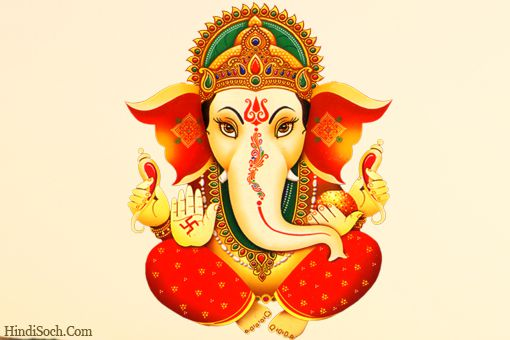 Lord Ganesha Images 1