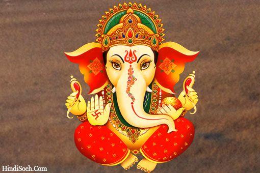 Lord Ganesha Images 2