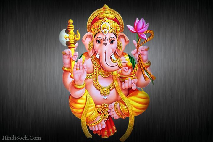 Lord Ganesha Images Elephant Headed Hindu God of Beginnings