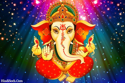 Lord Ganesha Images God of Wisdom