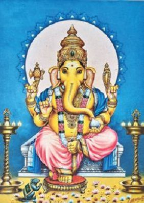Lord Ganesha Small Wallpaper for Mobile