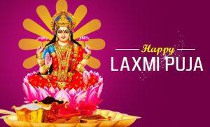 Maa Lakshmi Images