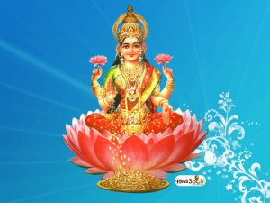 Maa Lakshmi Wallpapers
