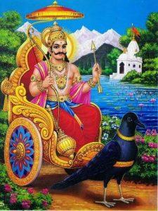 Dev Shani Maharaj Images