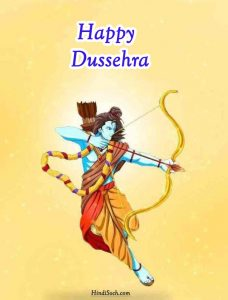 Dussehra Images for Mobile Whatsapp