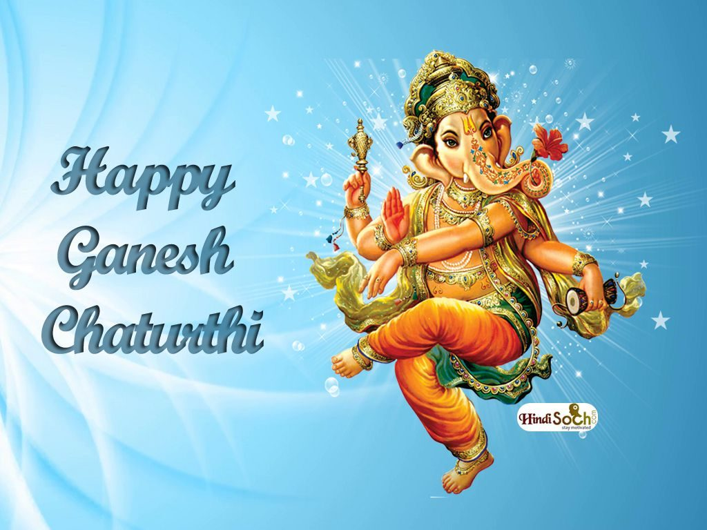 Ganesh Chaturthi Wallpapers Images