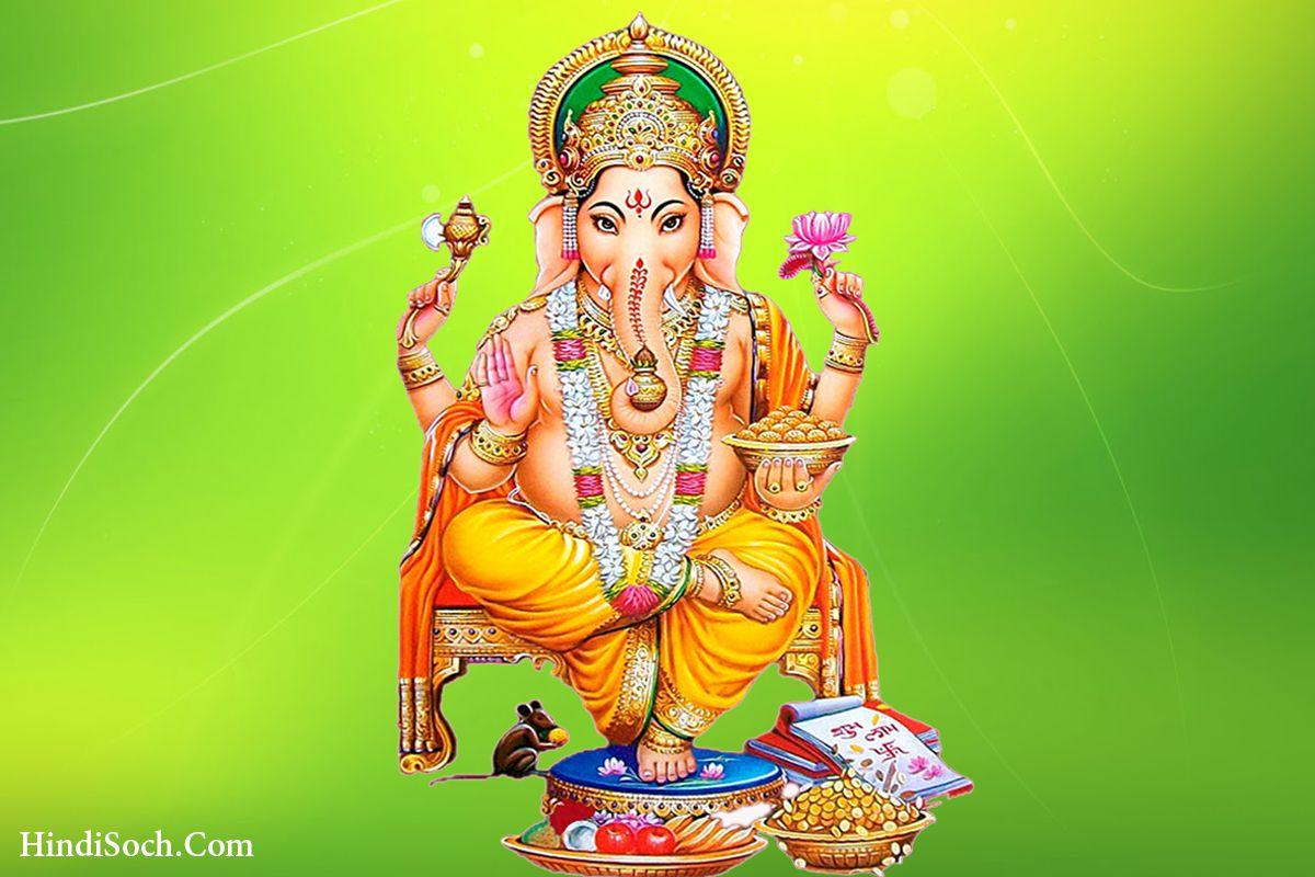 Ganpati Bappa Image Wallpaper
