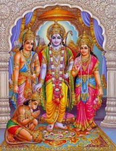 God Shree Rama with Lakshman Images