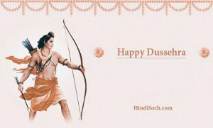 Happy Dussehra Photos Wishing