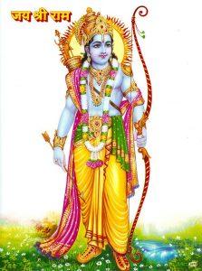 Jai Bhagwaan Shri Ram Photos