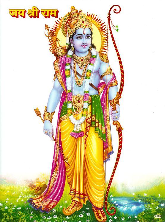 Beautiful Lord Rama Images God Rama Photos With Mata Sita