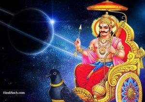 Jai Shani Dev Images
