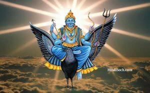 Jai Shri Shani Dev Images