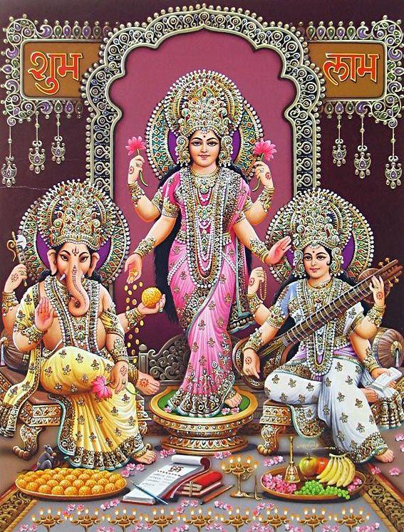 Laxmi Ganesh Saraswati Pics