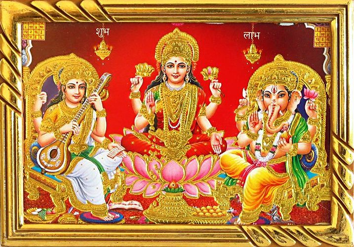 Photo of Best of Laxmi Ganesh Images with Amazing Laxmi Ganesh HD Photo