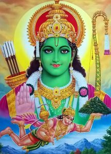 Lord Ram and Hanuman Pictures