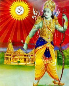 Lord Rama Images Bhagwan Ram