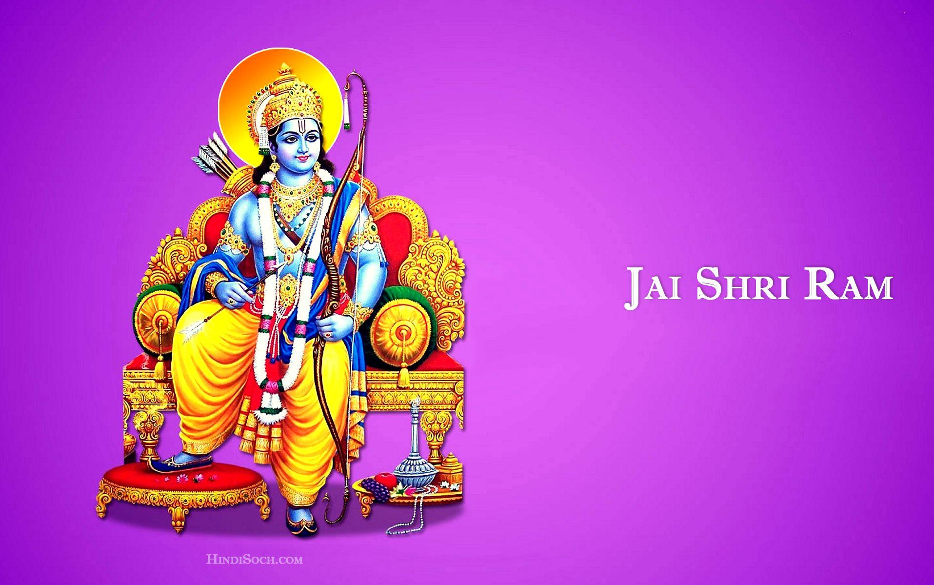 Beautiful Lord Rama Images {Wallpapers} & God Rama Photos