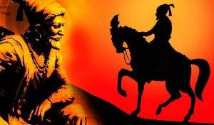 Maratha King Chhatrapati Shivaji Wallpapers