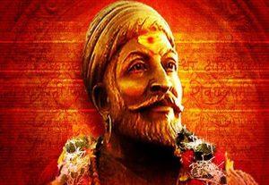Maratha Shivaji Maharaj Photos in HD