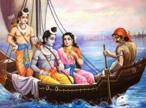 Ram Sita Lakshman Photos