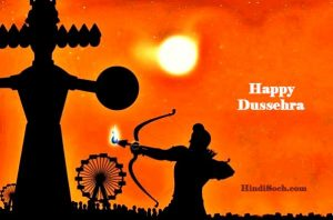 Rawan Dahan Dussehra Pictures