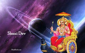 Shani Dev Photos HD Wallpaper