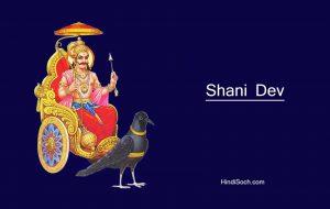 Shani Dev Wallpapers for Desktop