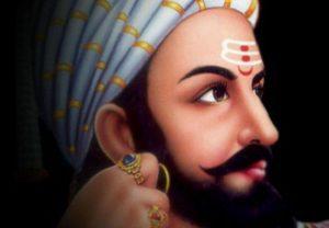 Shivaji Maharaj HD Images Raje