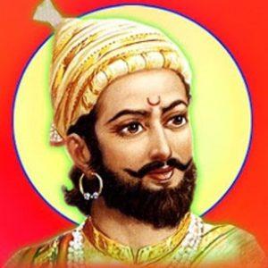 Shivaji Maharaj Wallpaper for Mobile