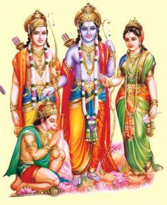 Shri Lord Rama Images